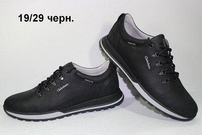 bed2b8c3 Мужские кожаные спортивные туфли Сlubshoes: 950 грн - мужские ...
