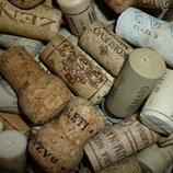 Натуральные корковые пробки из под хороших вин
