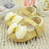 Пинетки Золотая красота