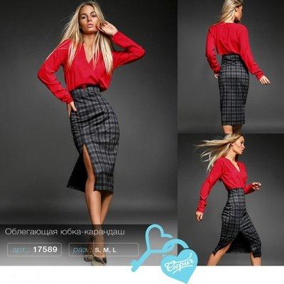 b1347dcea7f Облегающая Юбка Карандаш  320 грн - классические юбки в Одессе ...