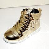 Ботинки демисезонные для девочек золото хайтопы Мальвина 26,28