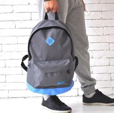 Стильный рюкзак Найк, Nike. Повседневный, городской, спортивный.
