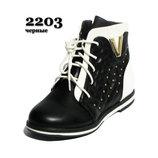 Ботинки, ботиночки, полусапожки, сникерсы деми Meekone, р.28-30