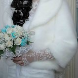 Шуба на свадьбу