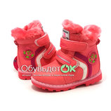 Зимние ботинки для девочки Есть другие модели