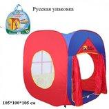 Детская игровая палатка Шатер 3516
