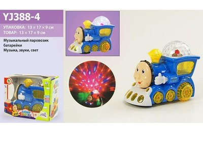 Музыкальный паровозик Томас с волшебным шаром музыка,звуки,свет , музыкальные игрушки, поезд
