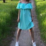 Платье Мишель Акция 0124