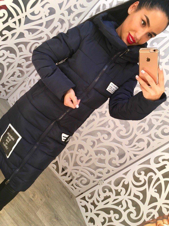 Зимние женские куртки  купить недорого в Киеве Харькове