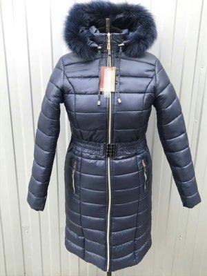 Новая зимняя модель пальто куртка Пм, 3 расцветки