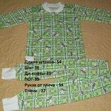 Пижама из натур ткани с начесом