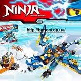 Конструктор Ninjago , Алмазный дракон , 370 дет. Арт 79230