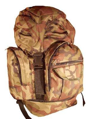 Рюкзак туристический Камуфляж 1222 50л