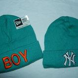 Новые молодежные шапки,цвет мятный,р-р универсальный 52-56 см