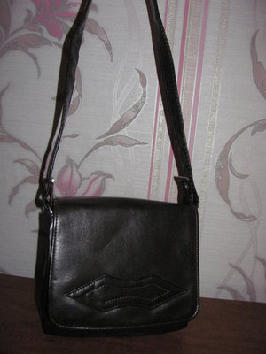 Темно-Коричневая сумка на длинной ручке