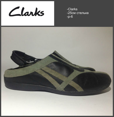 Балетки Clarks р-6 25 см стелька нат.кожа