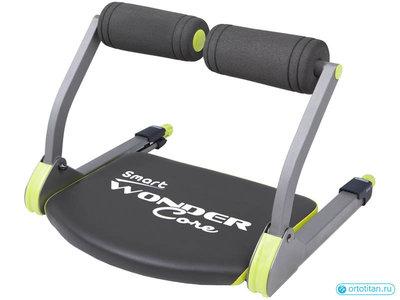 Тренажер Wonder Core Smart