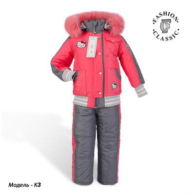 Новинка зимний костюм для принцессы Китти