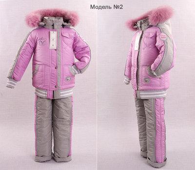Зимний костюм для девочек Мишка модель 2 цвет фиалка светлые штаны