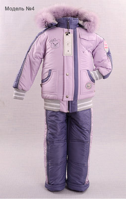 Зимний костюм для девочки Мишка модель 4
