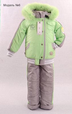 Красивый зимний комплект для девочки Мишка модель 6