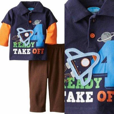 Комплект для мальчика BON BEBE Baby-Boys