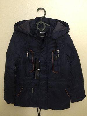 Стильные демисезонные куртки-парки для мальчика