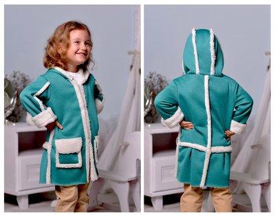Меховое пальто 2 Цвета 98-134 р-р