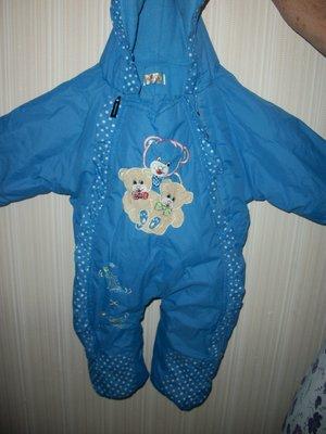 комбенизон детский от 0 до 1 года синий на флисе