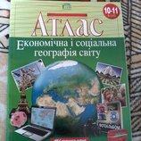 Атлас по географии 10-11 класс