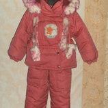 Зимний комбинезон штаны-куртка
