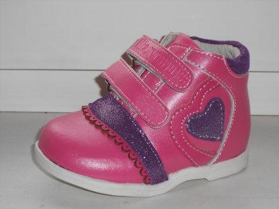 Демисезонные ботиночки Шалунишка
