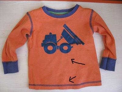 Реглан, футболка с рукавом, пижама