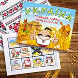 Шоколадная плитка Патріотична Україна