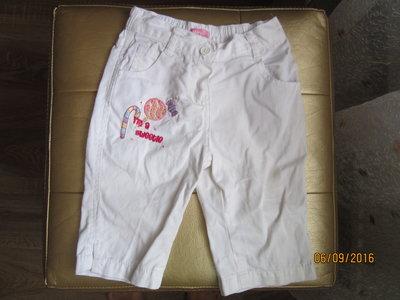 шорты белые