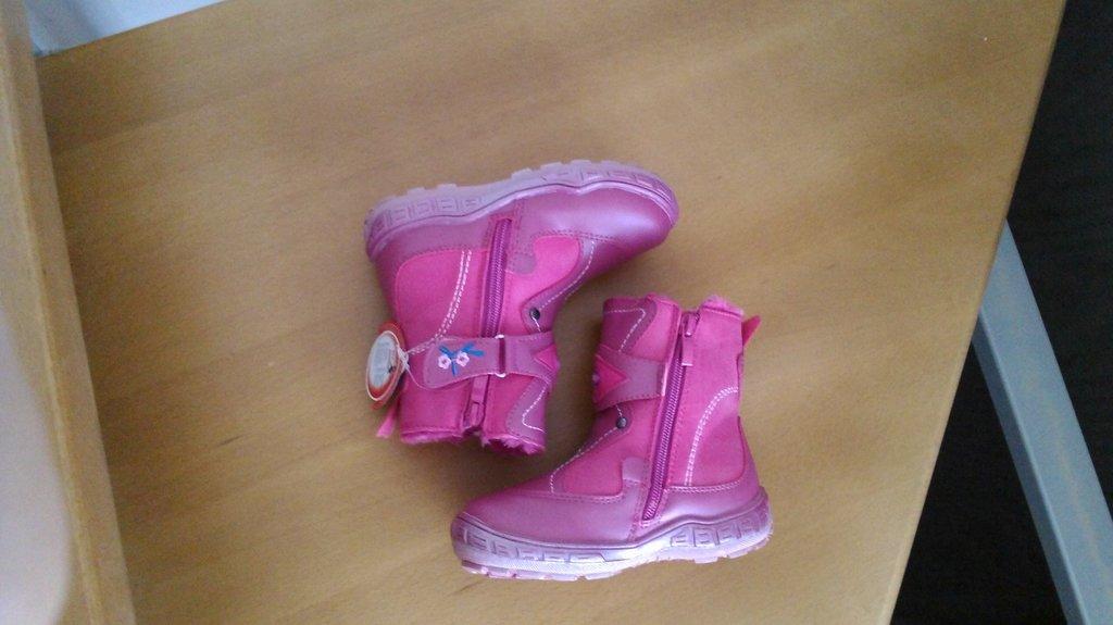 Распродажа зимние ботинки /сапоги 26-30р.: 240 грн - зимняя обувь в Ужгороде, объявление №11078087 Клубок (ранее Клумба)
