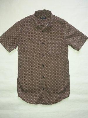 Стильная рубашка xs