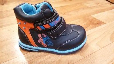 Тёплые деми ботинки мальчикам, р. 22-27