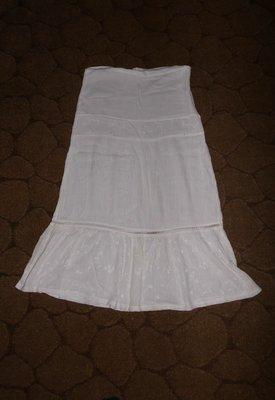 Распродажа кремовая юбка миди