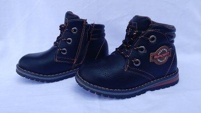 Ботинки черные осенние на мальчика на змейке и шнурках, S6240, Тм Paliament , размеры 29, 30