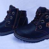 Ботинки черные осенние на мальчика на змейке и шнурках, S6240, Тм Paliament , размеры 22, 23, 24,