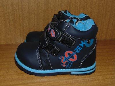 Супер ботиночки для мальчиков