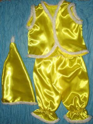 Продано: карнавальный костюм осени,листочка или лучик,солнышко