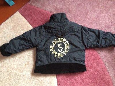 Класснючая куртка мальчику