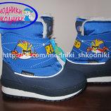 Термо ботинки B&G для мальчика зимние термики биджи R161-3192 р. 22-29 термо ботинки