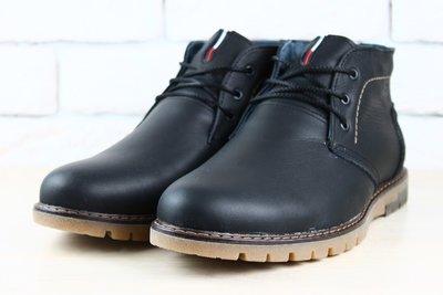 Мужские стильные кожаные ботинки