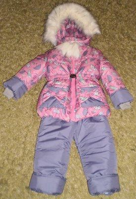 Зимний комбинезон куртка для девочки 1-6 лет. Размеры 26, 28, 30, 32.