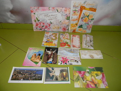 открытки б/у
