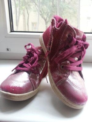 Ботинки тёплые для девочки