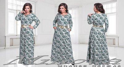 Продано: Шикарное платье